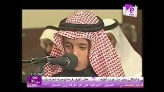 Muhammad Thaha Al-Junayd - Surah Ar Rahman  (Jadi Imam, Merdu Sekali)
