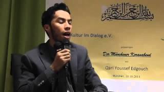 Qari Youssef Edghouch - Surah Al-Kahf
