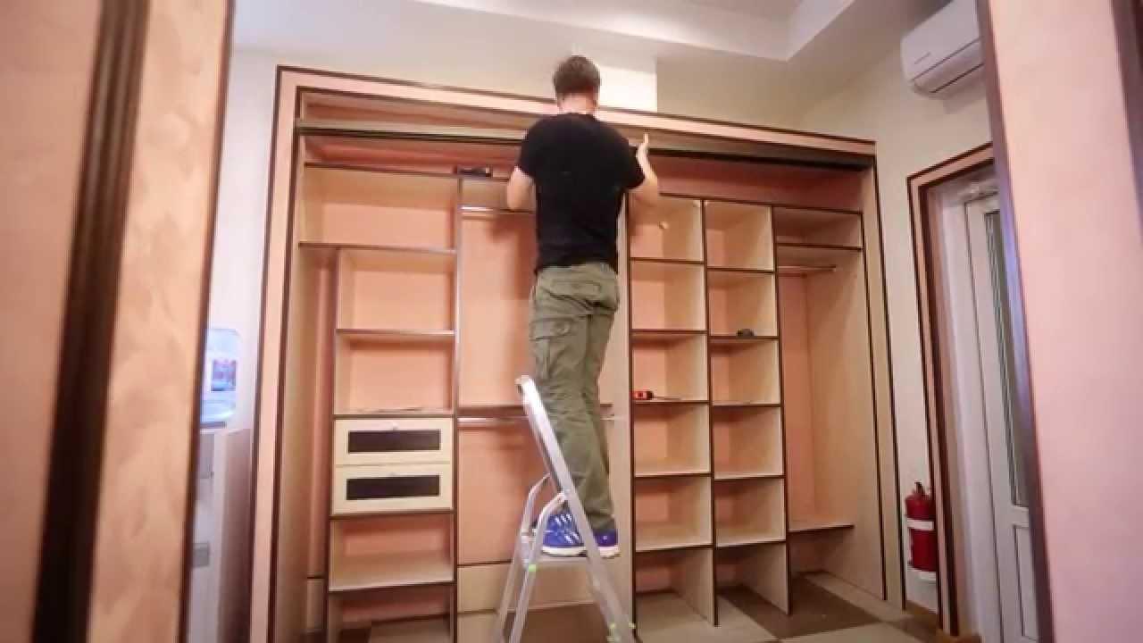 Шкаф-купе установка своими руками