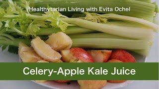 Celery-Apple Kale Juice Reicpe: A Beginner