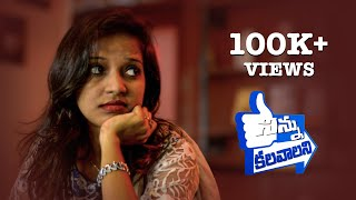 Ninnu Kalavalani - Latest Telugu Short Film 2017 || Directed by Aditya shahenshaah