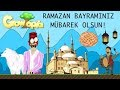 Ramazana Özel Video *RAMAZAN BAYRAMINIZ...mp3