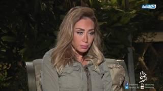 صبايا الخير | ريم البارودي تكشف عن كارثة في علاقة سمية الخشاب واحمد سعد..!