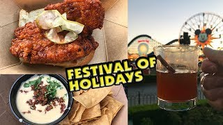FESTIVAL OF HOLIDAYS 2017 DCA - Hot Fried Turkey, Queso Fundido, Hot Rum!