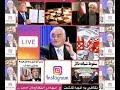 Ruyeh Khateh Instagram with Manook Khoda...mp3