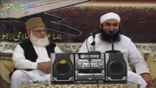 Quran Ki Taaqt Beautiful Bayan By Maulana Tariq Jameel Sb...