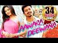 Awara Deewana (2015) Dubbed Hindi Movies...mp3