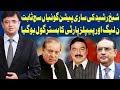 Dunya Kamran Khan Kay Sath   18 December...mp3