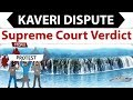 Cauvery verdict by Supreme Court for riv...mp3