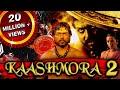 Kaashmora 2 (Aayirathil Oruvan) Hindi Du...mp3