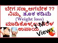 how to reduce weight naturally..reduce b...mp3