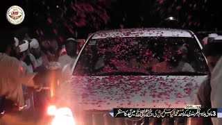 Maulana Ilyas Ghuman release from jail 2015