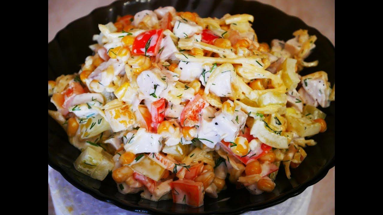 рецепты вкусных и простых салатов на праздничный стол