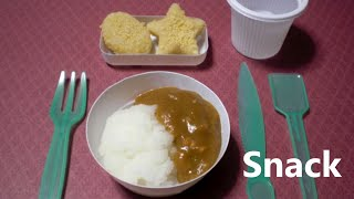 Kracie - popin cookin #9 - curry rice, croquette shaped candy