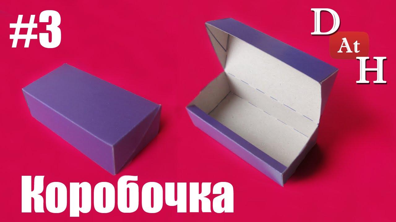 Как сделать простую подарочную коробку