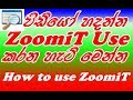 How to Use & Download  ZoomIT Software t...mp3