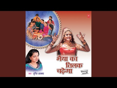 Free download song bhaiya ka tilak chadega \ counterdrug. Gq.