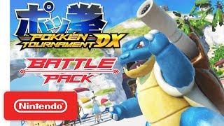 Pokkén Tournament DX Battle Pack Wave 2 - Available Now - Nintendo Switch