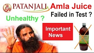 Patanjali Amla Juice is banned ? unhealthy for use ? Must watch full video
