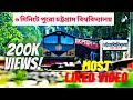 Chittagong University time lapse all pla...mp3