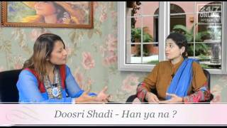 Doosri Shadi - Ladies Club