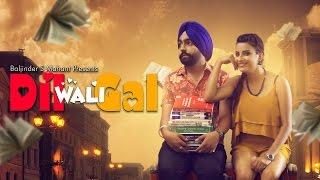 Dil Wali Gal (HD) | Ammy Virk, Jyotii Sethi, Harinder Bhullar | Latest Punjabi Movies 2016