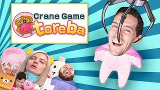 CRANE AND GAIN - Toreba Crane Gameplay