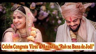 """Watch Video - Congrats to Virushka : Virat- Anushka marraige """"Rab Ne Bana Di Jodi"""""""