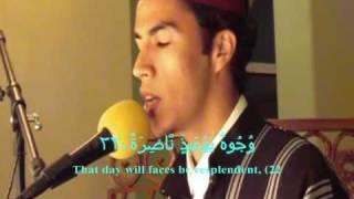 سورة  القيامة * اجمل ما يمكن ان تسمع أذناك قارئ مغربي Maroc