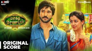 Maragatha Naanayam - Original Background Score | Aadhi, Nikki Galrani | Dhibu Ninan Thomas