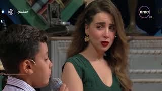 """تعشبشاي - الطفل احمد السيسي يتألق ويغني أغنية """" حبايب ايه """" للهضبة عمرو دياب"""
