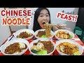 Chinese Black Bean Noodles! Beef w Pork ...mp3