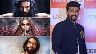 Arjun Kapoor BEST REACTION On Padmavati | Ranveer Singh, Deepika Padukone, Shahid Kapoor