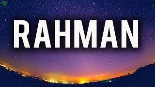 Surah Rahman - Peaceful Recitation