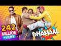 Dhamaal {HD} - 2007 - Sanjay Dutt - Arsh...mp3