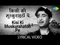 Kisi ki Muskurahaton with lyrics | क�...mp3