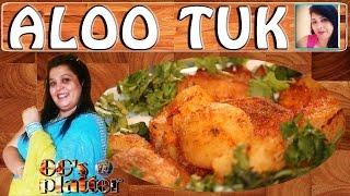 Aloo Tuk II आलू टूक II A Sindhi dish By Chef Garima Gupta II