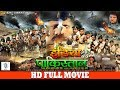 INDIA vs PAKISTAN | Full Bhojpuri Movie ...mp3