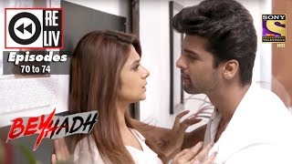 Weekly Reliv | Beyhadh | 16th Jan to 20th Jan 2017 | Episode 70 to 74