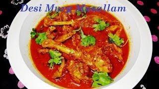 How to make Desi Murg Musallam (देसी मुर्ग मुसल्लम) by SS-Mamma...