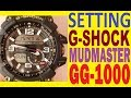 Setting Casio G-Shock MUDMASTER GG-1000-...mp3