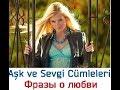 Rusça sevgiliniz için cümleler.mp3