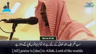 Beautiful Live Recitation by Qari Ibrahim Jabarti