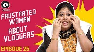 Frustrated Woman About Vloggers | Latest Telugu Comedy Web Series | Episode 25 | Sunaina | Khelpedia