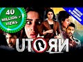 U Turn (2019) New Released Hindi Dubbed ...mp3