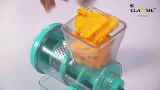 Classic Brand Fruit Juicer