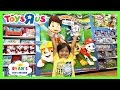 TOY HUNT at Toys R Us for Paw Patrol and...mp3