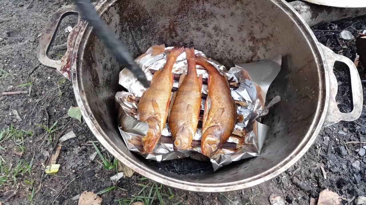 Как приготовить рыбу в казане на костре