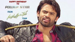 Subramanyam For Sale Trailer - Happy Birthday Power Star Pawan Kalyan