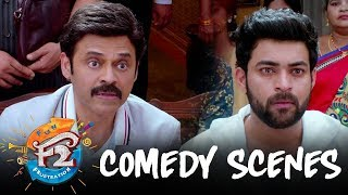 F2 Comedy Scenes 3 - Sankranthi Blockbuster  - Venkatesh, Tamannaah Varun Tej, Tamannaah, Mehreen
